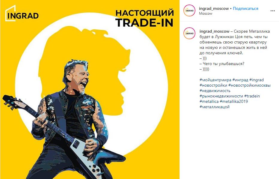 """Metallica спела """"Группу крови на рукаве"""" Виктора Цоя - достойный повод для достойного поста"""
