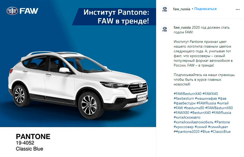 Институт Pantone