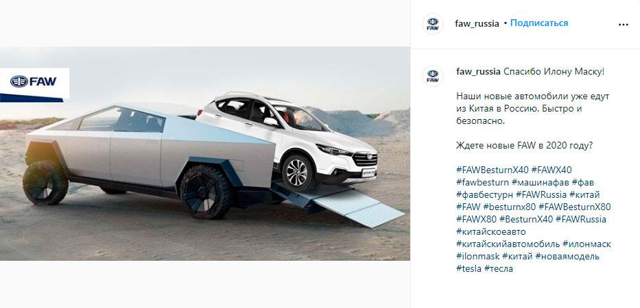 Ситуативный пост по случаю презентации новой Tesla
